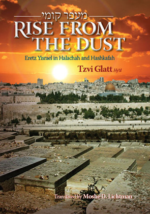Rise-from-the-Dust-Cover-295